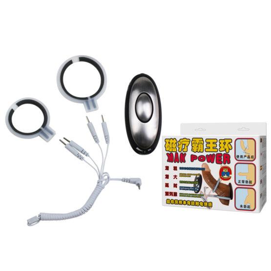 Электростимулятор эрекционное кольцо и кольцо для мошонки